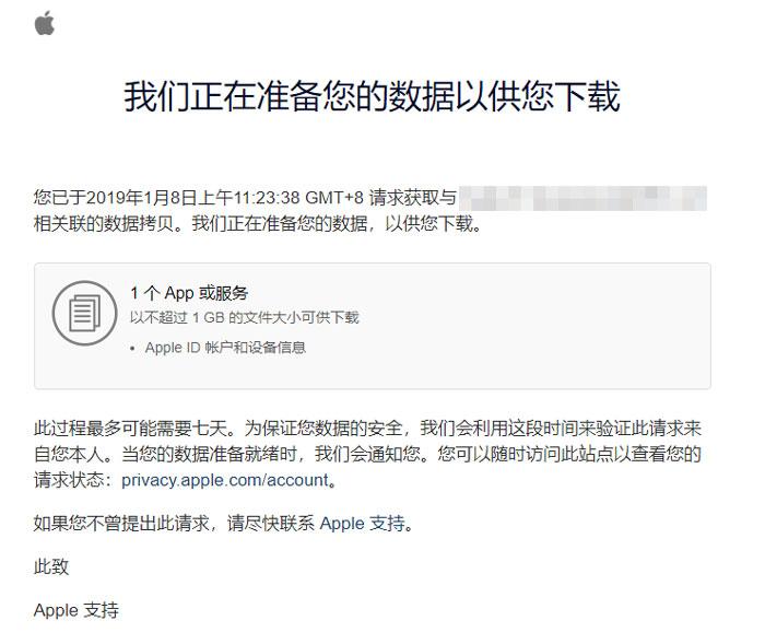 如何查看 Apple ID 账户内隐私敏感信息?如何查看 iPhone 维修记录?