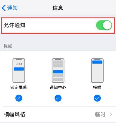 苹果实用技巧:为什么 iPhone 电池不耐用如何解决