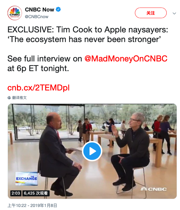 唱衰者低估苹果,库克表示苹果的生态系统从未如此健康强大