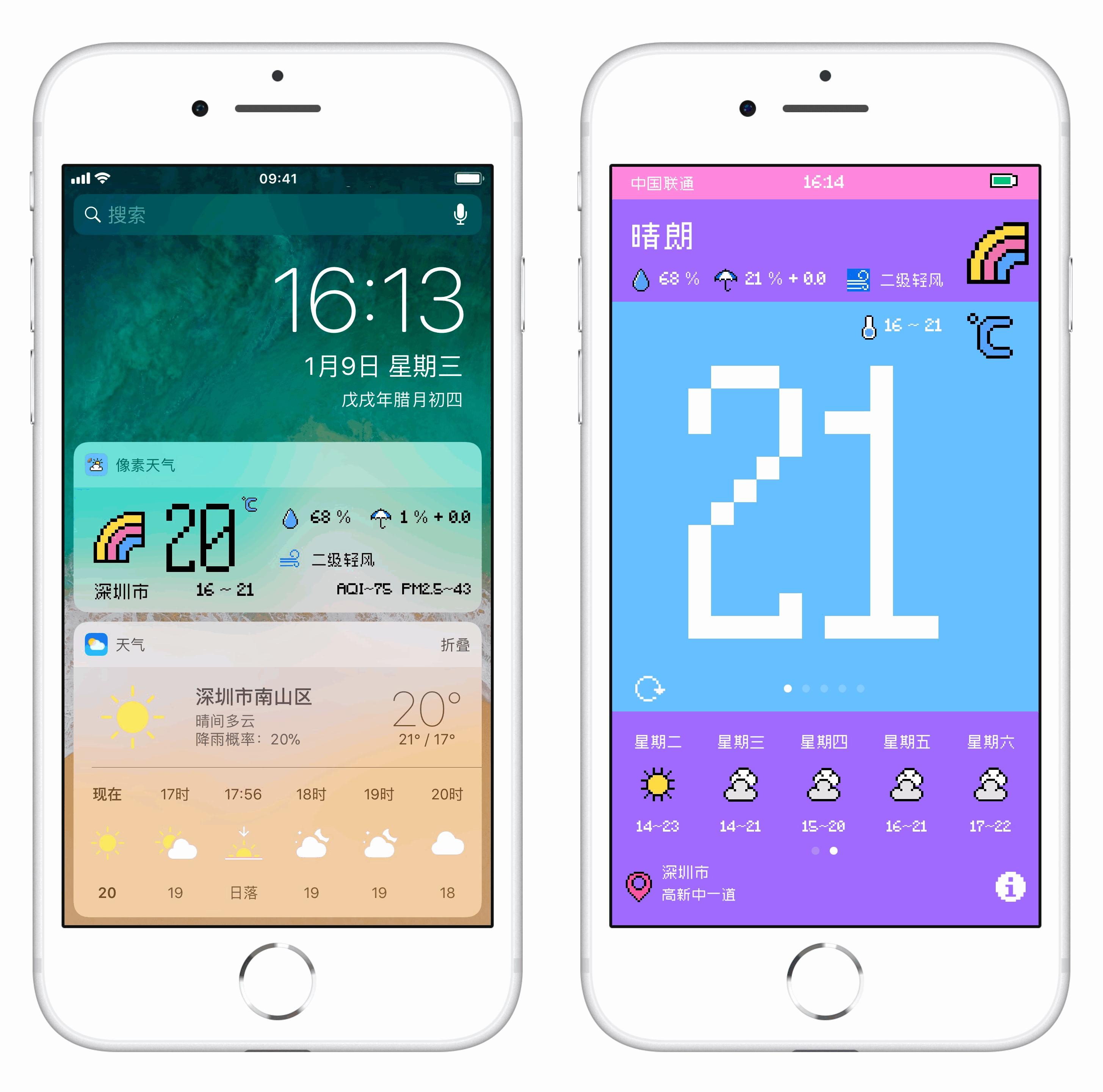 免越狱,给 iPhone 天气预报换上萌萌的皮肤