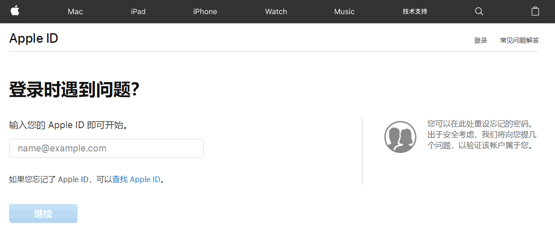 Apple ID 被停用怎么办?