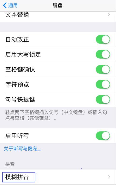 别急着卸载:iPhone 自带软件也很好用