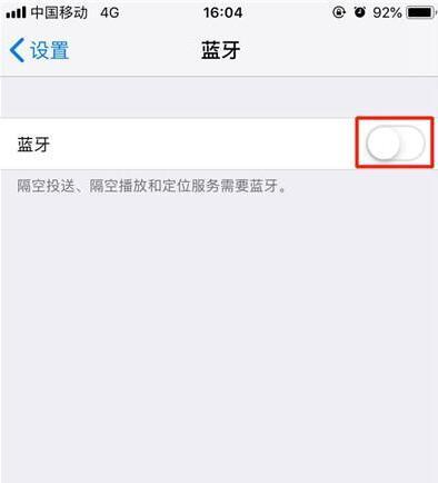 iPhone XS充电时如何听歌?iPhone XS连接蓝牙教程