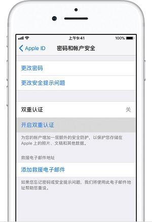 iPhone 用户如何避免被盗刷:微信更新后免密支付在哪设置?