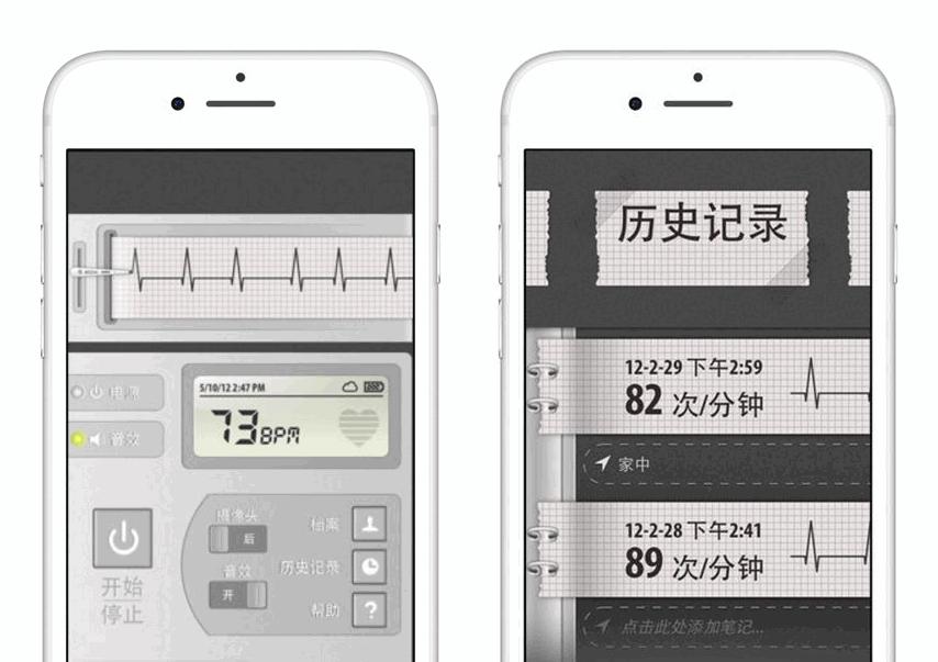 不需要 Apple Watch Series 4,iPhone 也可以测心电图