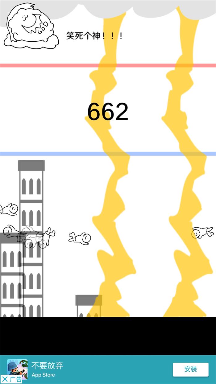 我是至高无上的神 我现在慌得一匹 破坏巴别塔Babelunlun试玩
