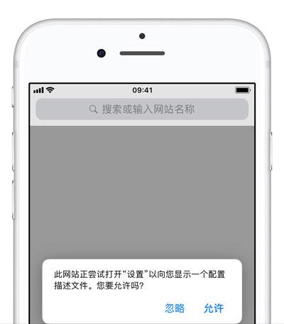 实用「捷径」分享 | 如何通过「捷径」屏蔽 iPhone 低电量提示音?