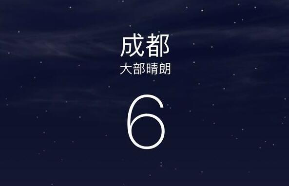 苹果设计师藏在 iPhone 中的小惊喜:你发现了几个?