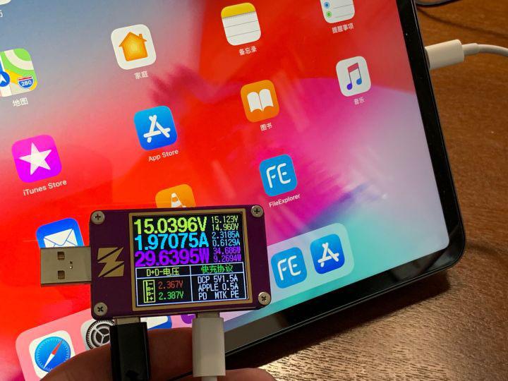 为 iPhone XS Max 充电必须要使用原装充电器吗?