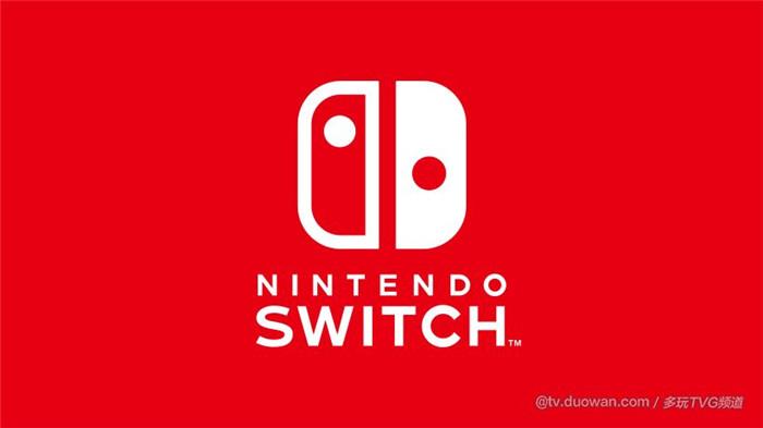 任天堂宣布将于数日内更新NS主机中文语言系统