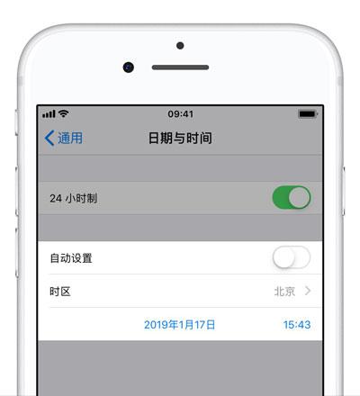 iPhone 无法关闭自动设置时间怎么办?手机时间不准怎么办?