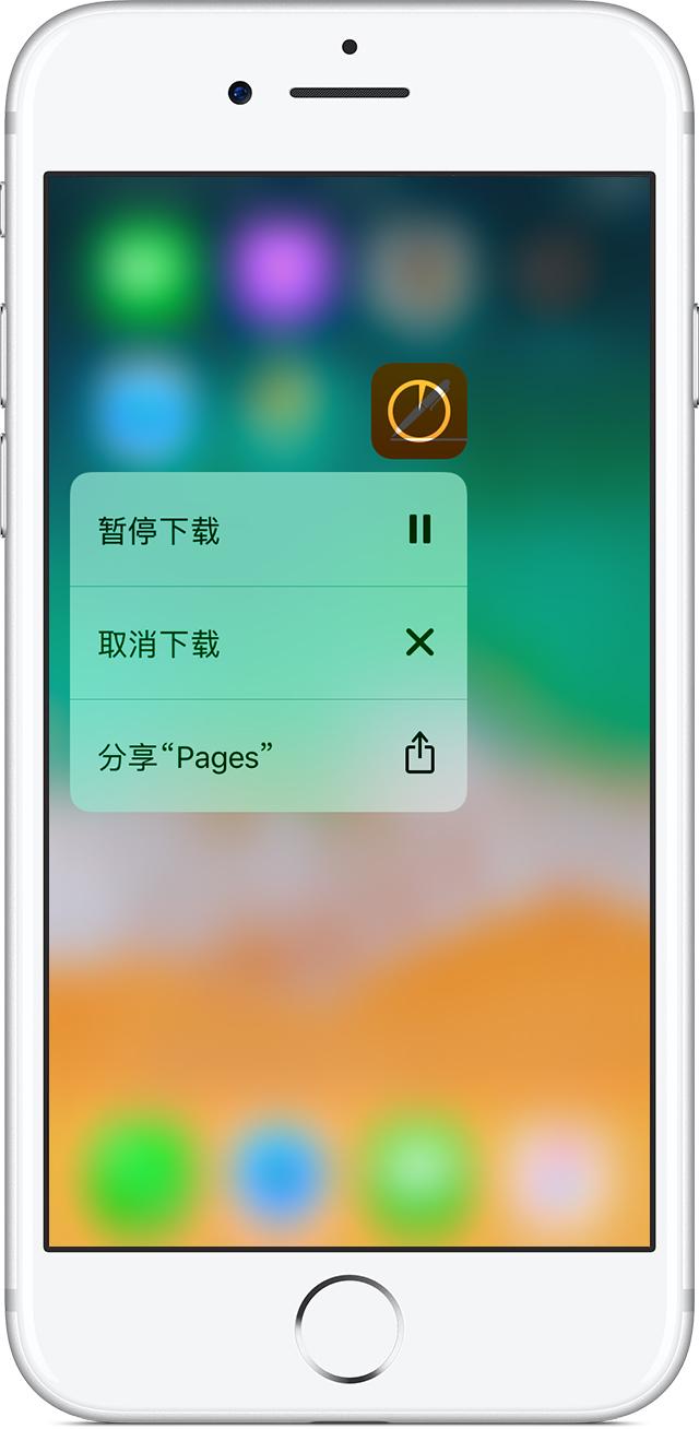 iPhone XS/XS Max 更新、下载应用时卡住怎么办?
