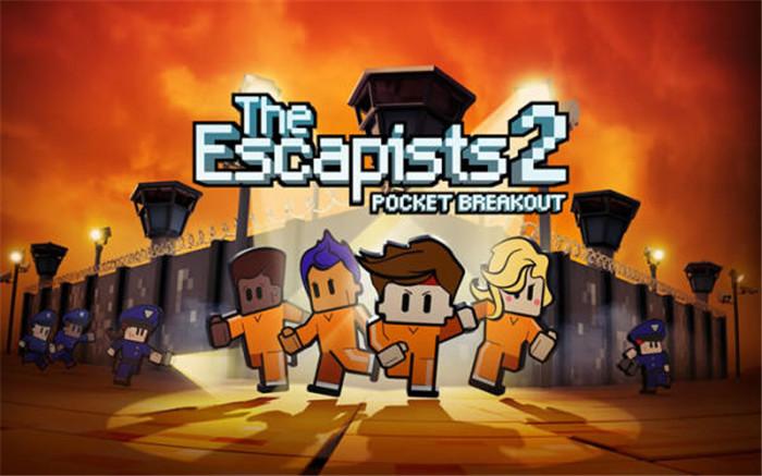 《逃脱者2》宣布将推出手机版 将于1月底推出