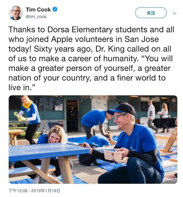 8 年前苹果启动配捐计划,现已筹集 3.65 亿美元善款