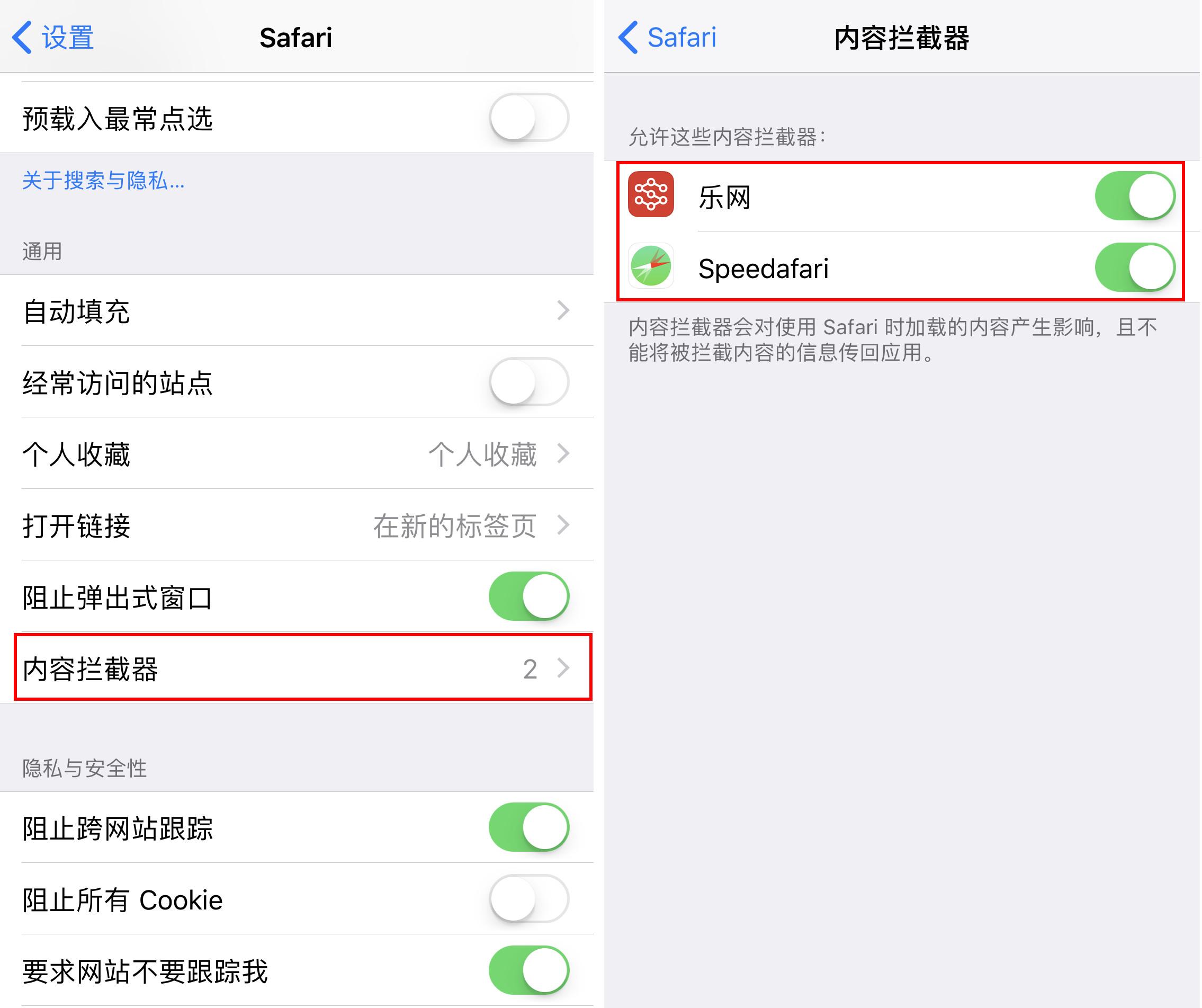 使用第三方软件增强 iOS 的 3 个系统功能