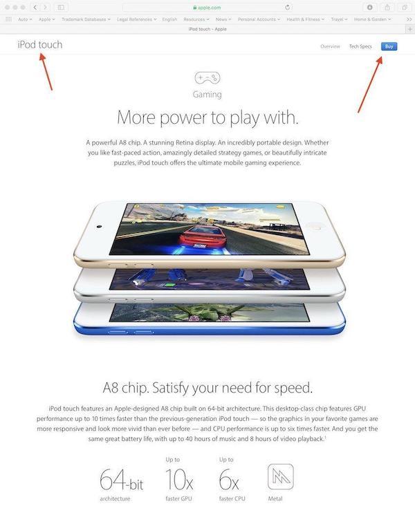 苹果为 iPod Touch 扩大商标范围,增加「游戏机」分类