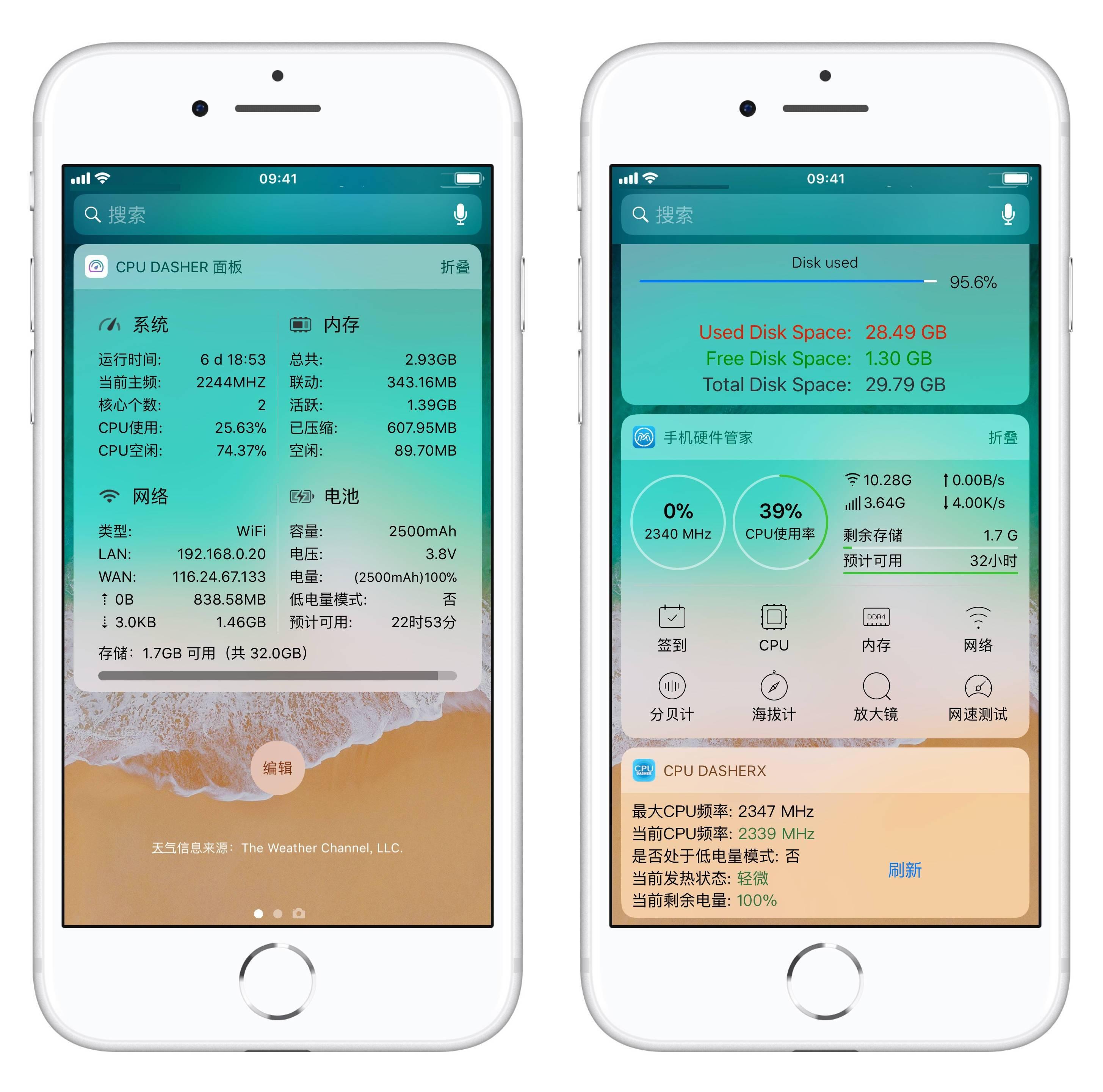 """为什么 iOS 没有""""一键加速""""功能,教你查看 iPhone 系统实时数据"""
