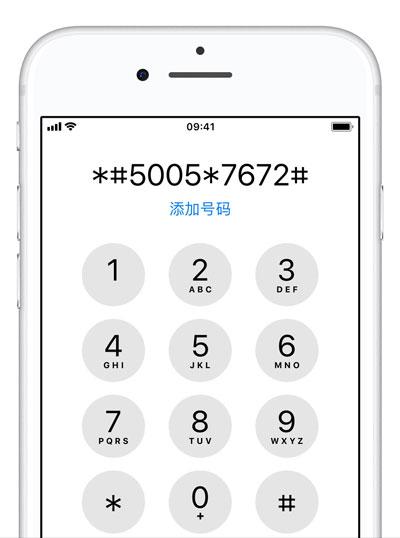 iPhone 无法发送短信怎么办?iMessage 激活不成功怎么办?