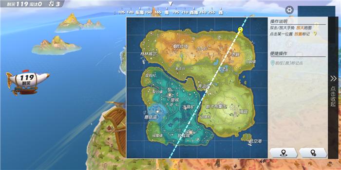 《孤岛先锋》新资料片版本评测:多样创新系统