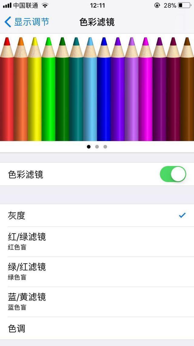 iPhone省电的方法全在这了,拿走不谢!