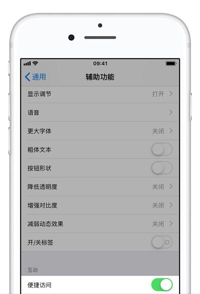 手机屏幕太大,单手操控难怎么办?iPhone XS Max 单手操作技巧