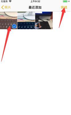 iPhone手机如何锁定备忘录?备忘录隐藏照片教程