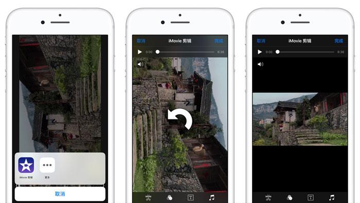 如何把拍反了的视频旋转过来?iPhone 录制视频拍反了怎么办?