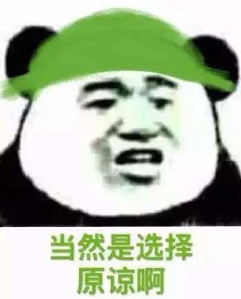 爱思游报第8期:恭喜二次元大本营B站喜提麻将!