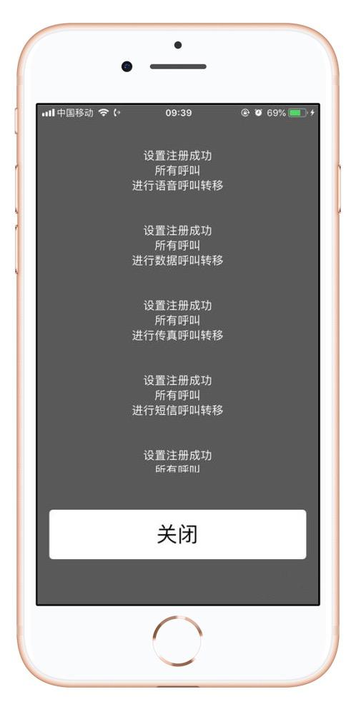iPhone 拨号键盘中隐藏的 3 个功能