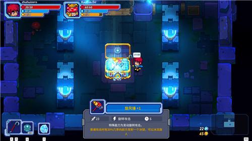 《元能失控》可以联机的Roguelike地牢冒险游戏