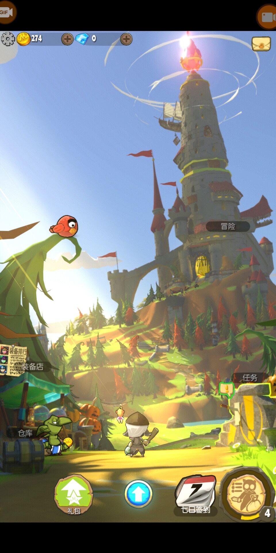 只有闯过《撸撸塔》的小怪兽,才能成为世界第一的大魔王