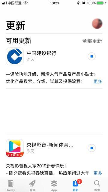 苹果App Store被曝Bug:重复提醒应用更新
