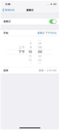 iOS 12.2 屏幕使用时间可以自定每日时长吗? 如何设置