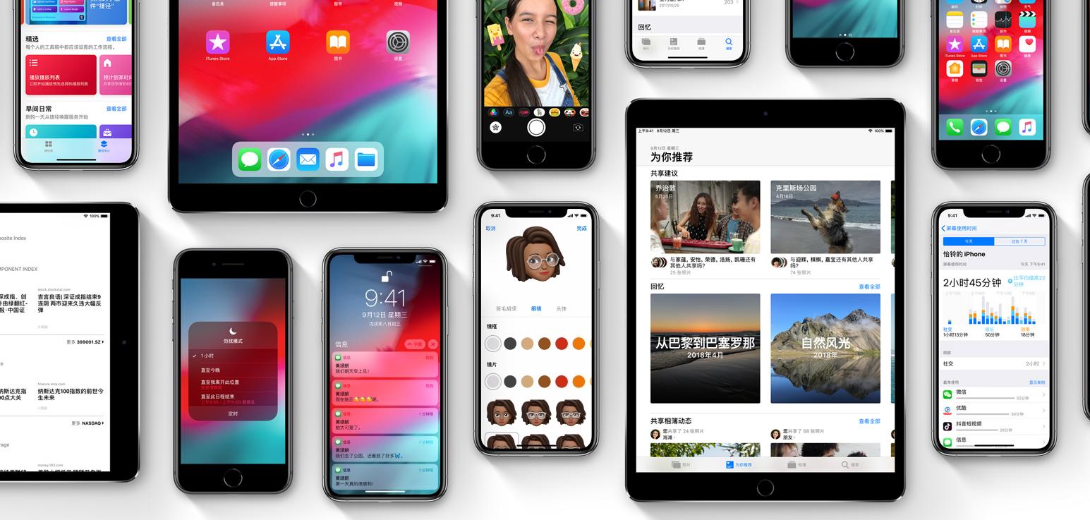 苹果 iOS 12.1.4 正式版发布:修复 FaceTime 漏洞