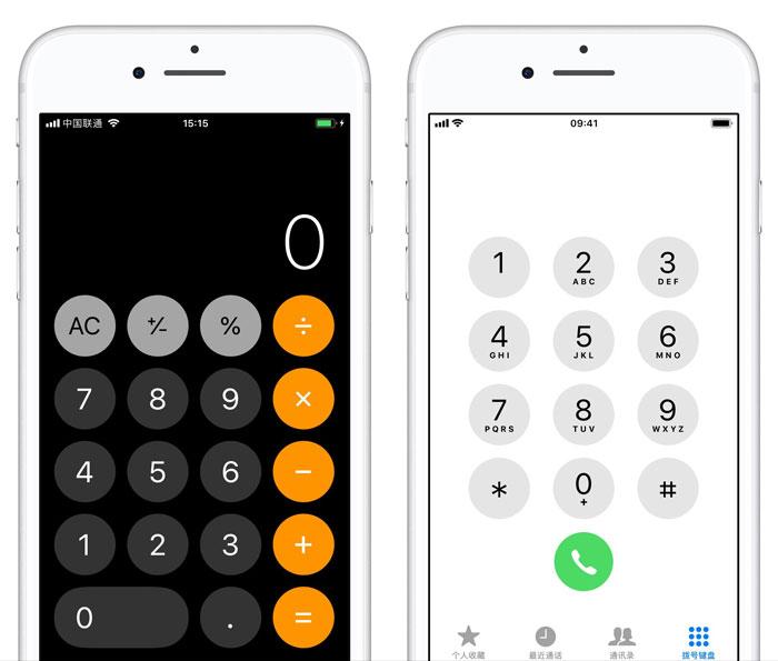 为什么 iPhone 计算器的数字布局与拨号键盘相反?