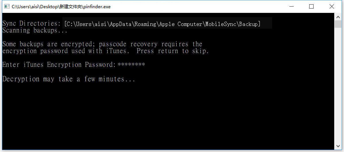 """如何破解""""屏幕使用时间""""密码?"""