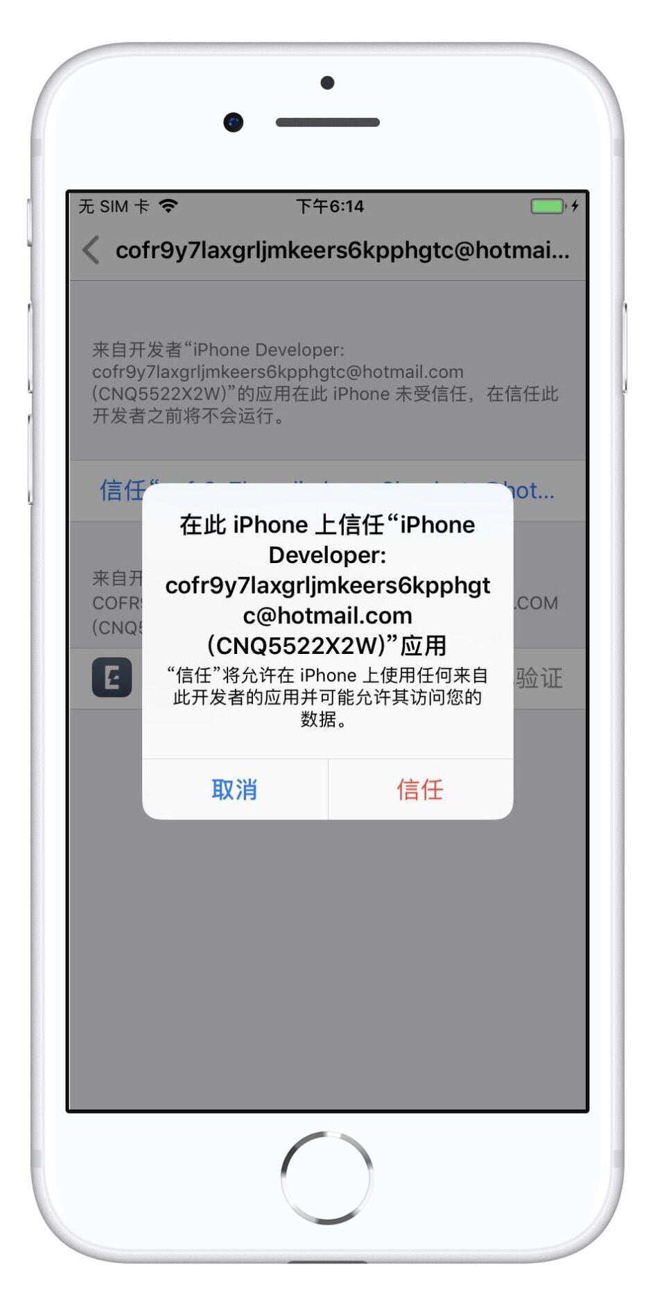 iOS 11.0-11.4.1爱思助手一键越狱教程