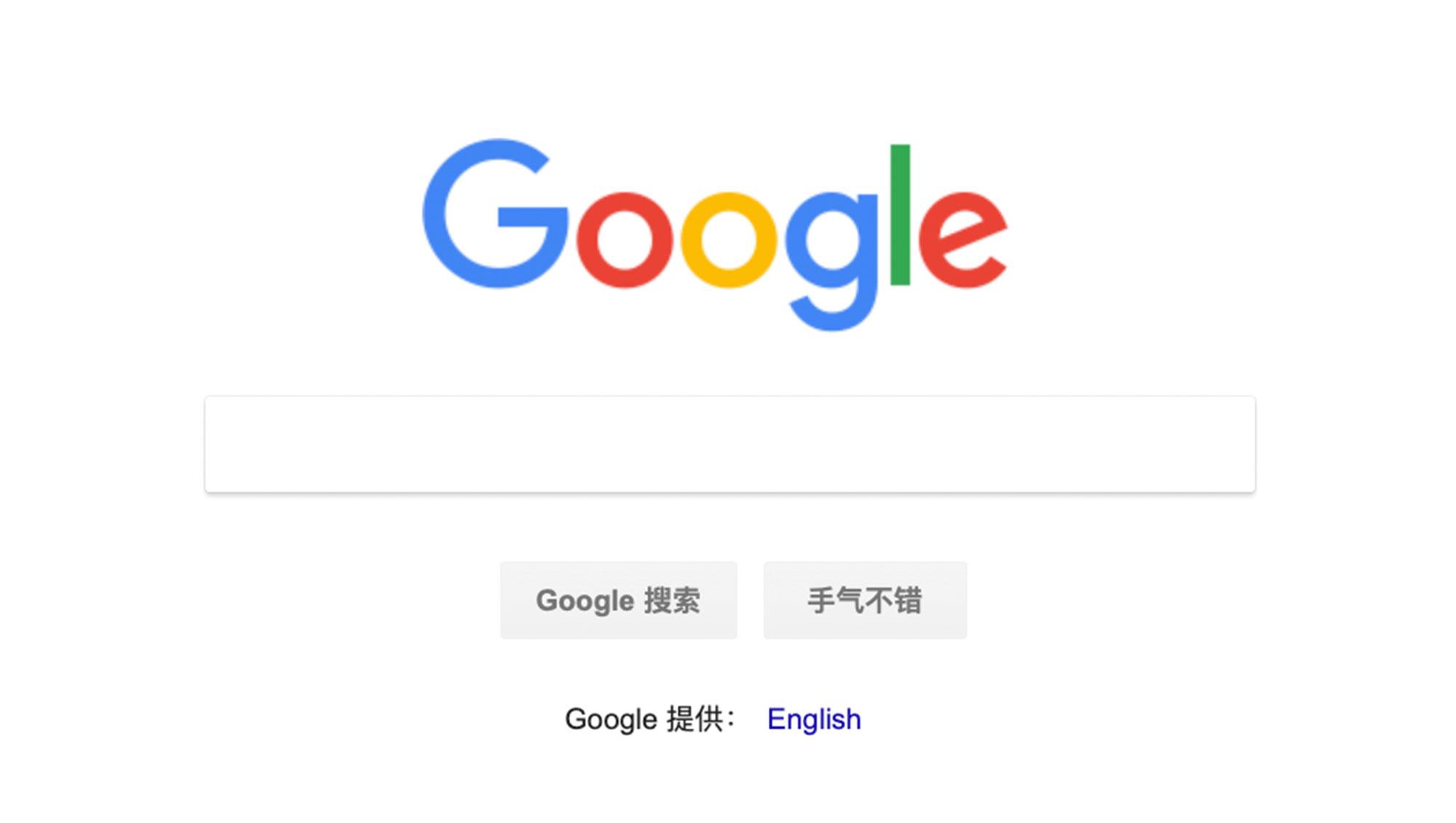 谷歌以 95 亿美元的代价保住作为 Safari 默认搜索引擎的地位