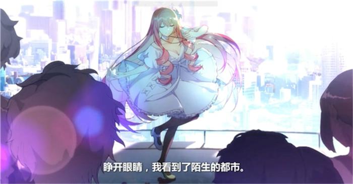 """《命运歌姬》获App Store推荐 虚拟歌姬唱响""""新春"""""""