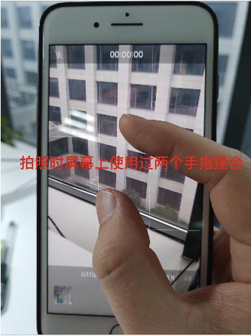 iPhone 变焦小技巧 | 苹果手机如何单手实现相机变焦?