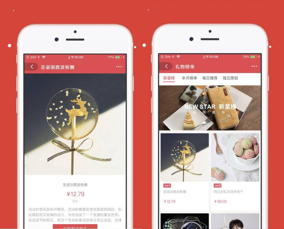 情人节专题 App 推荐:用 iPhone 更有逼格地记录爱情