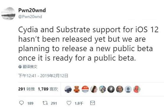 完整越狱将至:苹果 iOS 12.0-12.1.2 成功运行 Cydia 越狱商店
