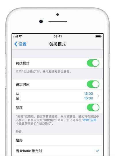 为什么 iPhone 的微信没有推送提醒和声音?为什么微信推送延时?