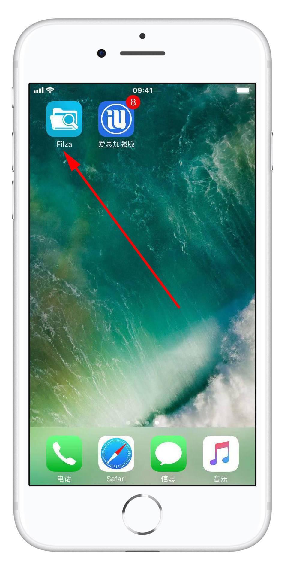 最新屏蔽 iOS 升级弹窗的 2 种方法