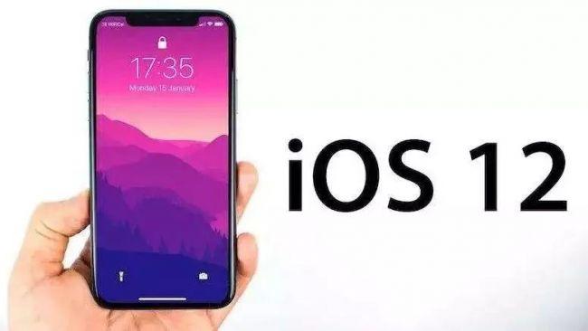 苹果实用技巧:iOS 12.2 beta 3可以降级吗可降版本有哪些