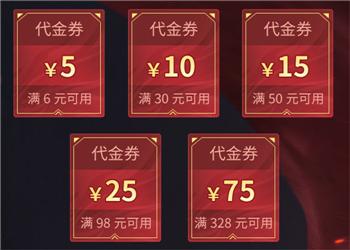 《一刀传世》下载抽千元京东卡,代金券免费领