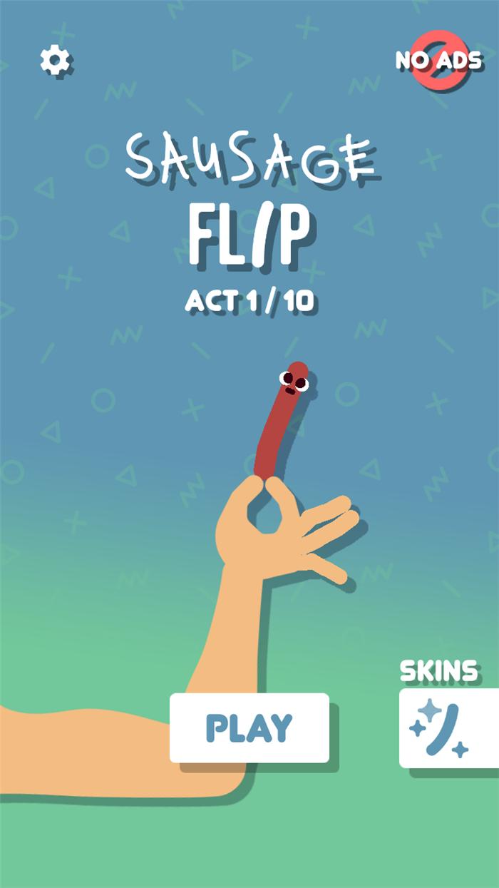把手里的这根奇怪的东西弹出去 Sausage Flip试玩