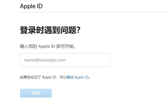 "iPhone 提示""Apple ID 已锁定""是什么原因?"