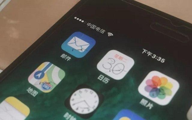 "iOS 12免越狱改回""小圆点信号""教程"