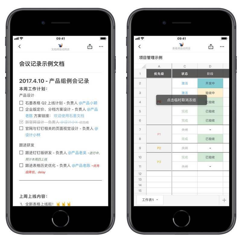 4 款小众软件帮你提升 iPhone 使用效率
